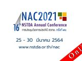 Highlights – งานประชุมวิชาการประจำปี สวทช. ครั้งที่ 16 หรือ 16th NSTDA Annual Conference: NAC2021