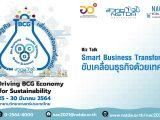 Smart Business Transformation